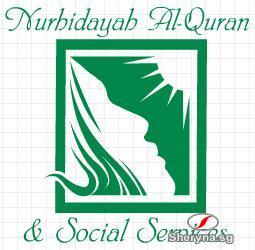 Picture of Kursus Belajar Mengaji Membaca Quran AlQuran